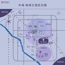 中海·铂悦公馆配套图