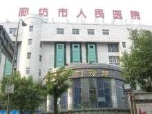 京南狮子城丁香园配套图