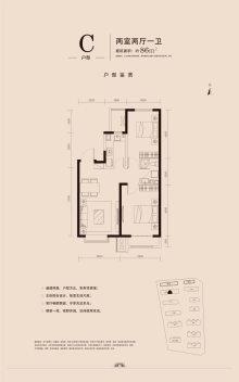 C户型两室