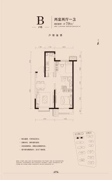 B户型两室