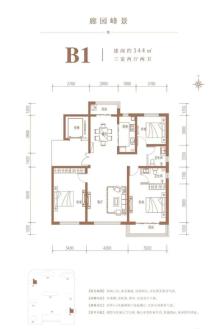 B1户型144㎡三居