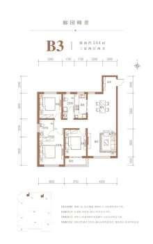 B3户型144㎡三居