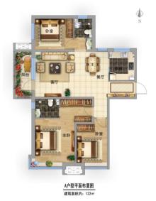 A户型122㎡三室