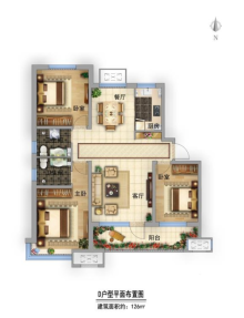 D户型126㎡三室
