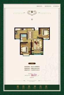 B户型88m² 两室