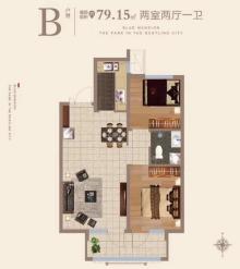 B户型79m²两居