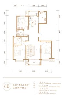6B户型140㎡三室