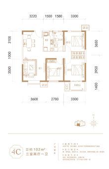 4C户型102㎡三室