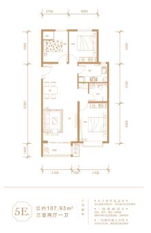 5E户型107㎡三室
