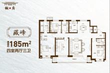 D户型臧峰185㎡四室