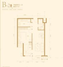 B2户型 71㎡两居