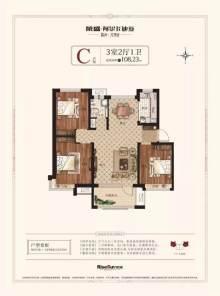 C户型1088㎡三居