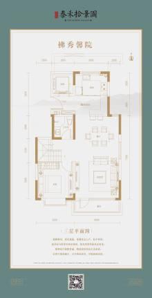 客厅自带超大阳台,奢适会客,明卫设计