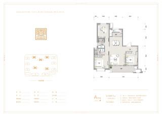 (广阳)新空港孔雀城天玺3室2厅2卫127m²