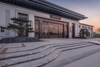 (广阳)新空港孔雀城天樾4室2厅2卫147m²