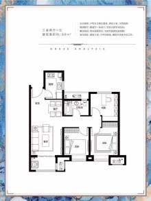 (安次)金辉·优步水岸2室1厅1卫91万79m²出售