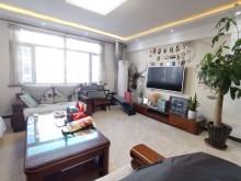 自家房屋外宾公寓 精装大三居 拎包入住 好楼层 靠谱出售