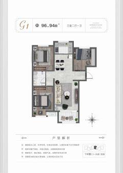 (固安)金海滨河城3室2厅1卫115万96m²出售