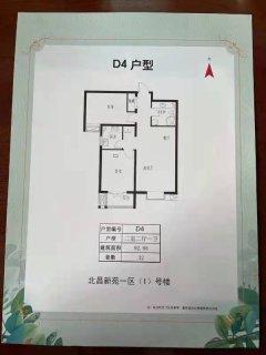 (安次)北昌西队新苑2室2厅1卫80万93m²出售