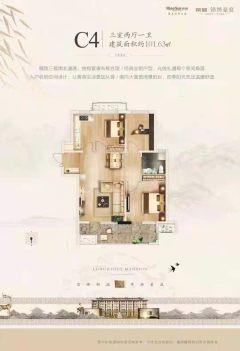 出售(广阳)荣盛·锦绣豪庭3室2厅1卫101.63平毛坯房