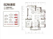 3室2厅1厨2卫138.80㎡