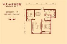 两室一厅一卫101.8㎡