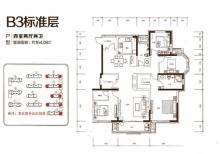 4室2厅1厨2卫164.08㎡