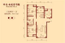 三室两厅一卫117.0㎡