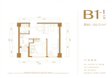 公寓B1-1户型