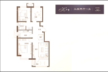 K户型 95㎡三居