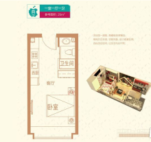 公寓A户型29㎡一居
