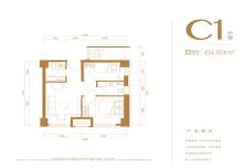 公寓C1户型