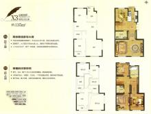 X3-3室2厅3卫-135.0㎡