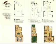 X1-3室4厅3卫-135.0㎡