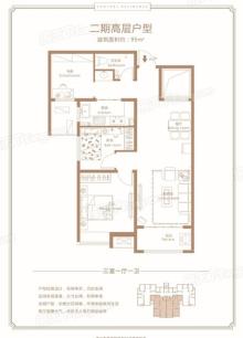 5#楼 95㎡两居