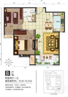 10#楼 B户型居