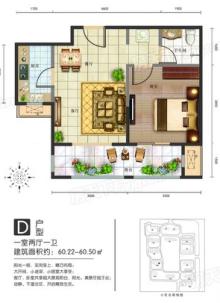 10#楼 D户型