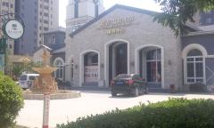 提香温泉小镇.