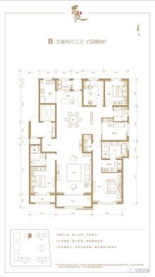 B户型 5室2厅3卫