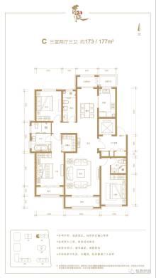 C户型 3室2厅3卫
