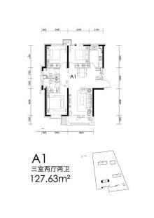 A1户型 127㎡三居