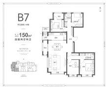 B7户型-4室2厅2卫-150.0㎡