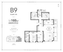B9户型-4室2厅2卫-160.0㎡