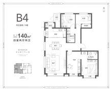B4户型-4室2厅2卫-140.0㎡