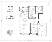 B2户型-4室2厅2卫-130.0㎡