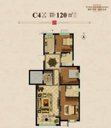 C4户型 120㎡三居