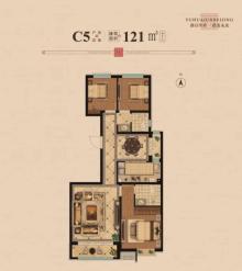 C5户型 121㎡三居