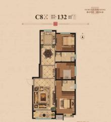 C8户型 132㎡三居