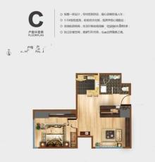 公寓C户型 78㎡