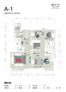 2#楼214平三室